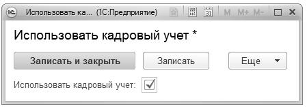 33н по инструкция 25.03.2017 отчетности приказ от минфина бухгалтерской
